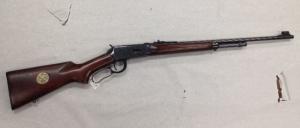 Commemorative Rifle